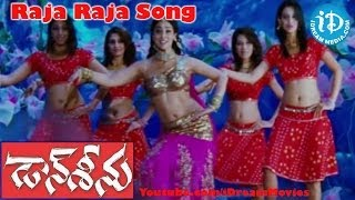 Don Seenu Movie Songs - Raja Raja Song - Ravi Teja - Shriya Saran - Anjana Sukhani