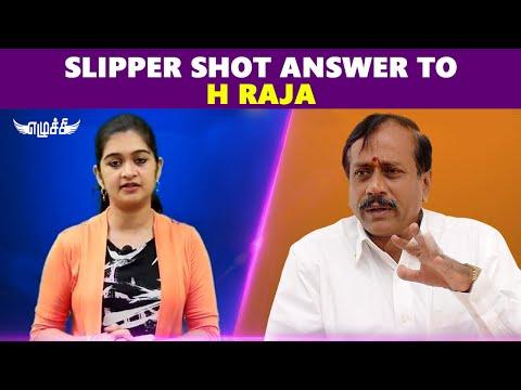 Xxx Mp4 Ezhuchi Monika S Slipper Shot Answers To H Raja Mersal Controversy Ezhuchi 3gp Sex