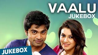 Vaalu Official Full Songs | STR | Hansika Motwani | Santhanam | Thaman | Jukebox
