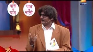 Chala Hawa Yeu Dya Sagar Karande As Makrand Anaspure
