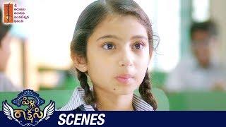 Sara Arjun Complaints on John Kaippallil   Pilla Rakshasi Telugu Movie Scenes   Dulquer Salmaan