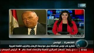 نشرة أخبار السابعة صباحاً من القاهرة و الناس