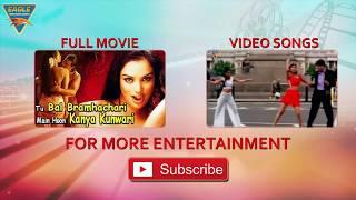 Dektahe He Video Song||TuBal Bramhachari Main Hoon KanyaKunwari ||Shweta Menon ||Hindi Video Songs