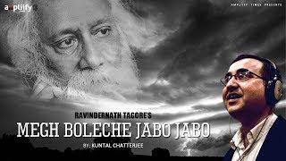 Megh Boleche Jabo Jabo Cover By (Tridiv Roy)