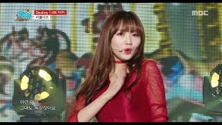 [HOT] Lovelyz - Destiny, 러블리즈 - 나의 지구 Show Music core 20161224