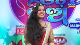 Khanti Odia Jhia -Ep 7