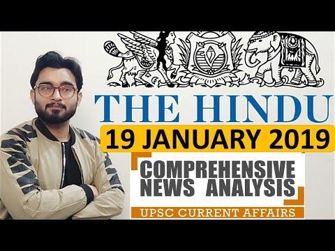 Xxx Mp4 19 JANUARY 2019 The HINDU NEWSPAPER ANALYSIS TODAY In Hindi हिंदी में News Current Affairs IQ 3gp Sex