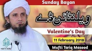 Valentines day Sunday Bayan By Mufti Tariq Masood 11-Feb-2018