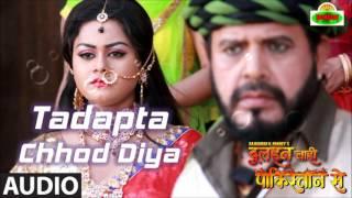 'Tadapta Chhod Diya' Full Audio Song   Dulhan Chahi Pakistan Se   Pradeep Pandey 'Chintu'
