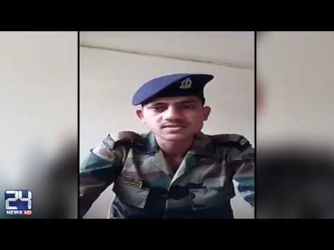 Xxx Mp4 Another India Soldier Complains Against Indian Army In Video Clip 3gp Sex
