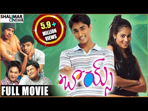 Download Boys Telugu Full Length Movie || బాయ్స్  సినిమా || Siddharth, Genelia D'Souza