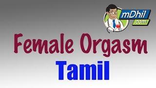 Female Orgasm: Secrets Behind a Women's Orgasm in Tamil