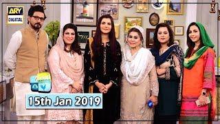 Good Morning Pakistan - Dr. Umme Raheel & Dr Batool Ashraf - 15th January 2019 - ARY Digital Show