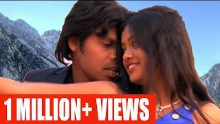 Super Hit Santali Video Song(Full HD)-Chedah Inj Nelme Kukmutey-Film: Sagai