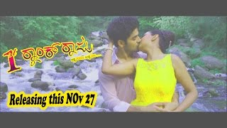 SHURU SHURU | OFFICIAL VIDEO SONG | SHREYA GHOSHAL | NEW KANNADA 2015