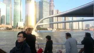 Shanghai Ferry : PuDong to Puxi : USD 35 Cents