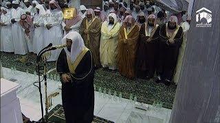 8th Ramadan 2014-1435 Makkah Taraweeh Sheikh Maahir