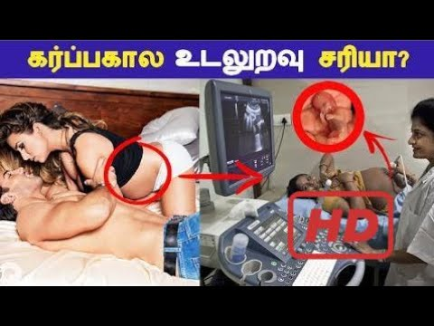Xxx Mp4 Shocking Report About Pregnancy Sex Tamil Pregnancy Tips Tamil Seithigal Latest News 3gp Sex