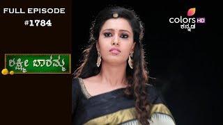 Lakshmi Baramma - 12th November 2018 - ಲಕ್ಷ್ಮೀ ಬಾರಮ್ಮ - Full Episode