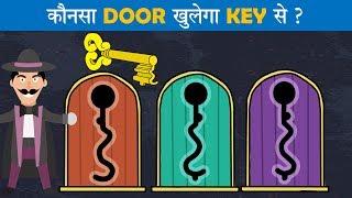 कुशल  पहेलियाँ ( Season 2  Part 19 ) | Hindi Paheli | Logical Baniya