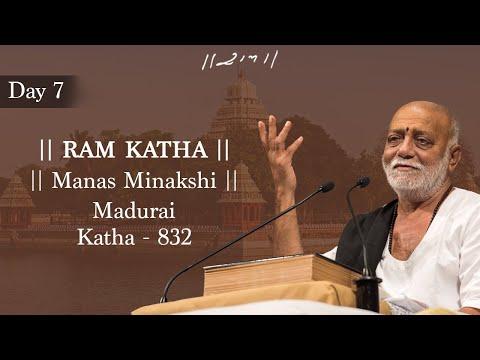 Xxx Mp4 Day 7 812th Ram Katha Manas Minakshi Morari Bapu Madurai Tamil Nadu 3gp Sex