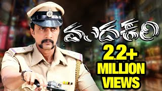 Sudeep New Kannada Movies Full 2016 | Kannada Comedy Movies Full | Kannada Action Movies Full