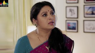 Budugu Movie Scenes | Laxmi And Her Aunty Forcess Sreedhar Rao About Treatment | Sri Balaji Video