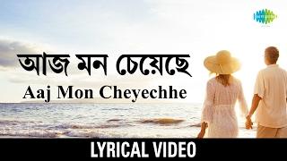 Aaj Mon Cheyeche | আজ মন চেয়েছে | Lata Mangeshkar | Bengali Lyrical Video
