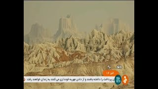 Iran Mars hills, Tourism attractions, Chabahar county كوه هاي مريخي جاذبه گردشگري شهرستان چابهار