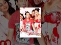 Mero Valentine New Nepali Romantic Full Movie Babu Bogati Nisha Adhikari
