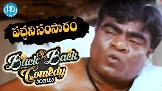 Pachani Samsaram Movie - Back To Back Comedy Scenes || Babu Mohan || K R Vijaya