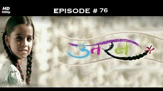 Uttaran - उतरन - Full Episode 76