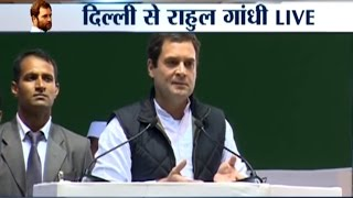 Rahul Gandhi Speech at the Jan Vedna Sammelan, Mocks PM Modi over Demonetisation