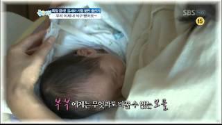 좋은아침.-독점 공개! 김세아 가정 분만 출산기.다시보기_15