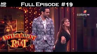 Entertainment Ki Raat - Shilpa, Vikas & Arshi - 21st January 2018 -एंटरटेनमेंट की रात - Full Episode