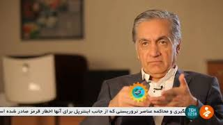 Iran FDGH co. made Cow bone Halal Gelatin manufacturer توليد ژلاتين حلال ايران