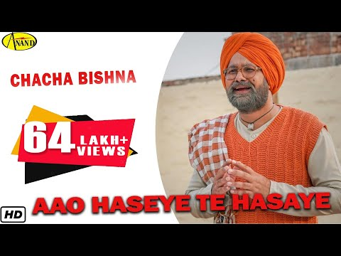 Xxx Mp4 Aao Haseye Te Hasaye Chacha Bishna New Comedy Punjabi Movie 2015 Anand Music 3gp Sex