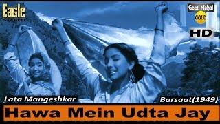 Hawa Mein Udta Jaye (Eagle Jhankar) Barsaat(1949))HD_with GEET MAHAL