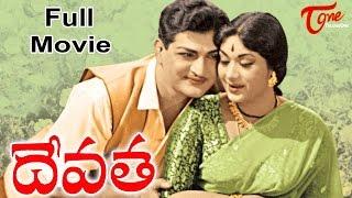 Devatha Full Length Telugu Movie | NTR, Savitri | #TeluguFullMovies