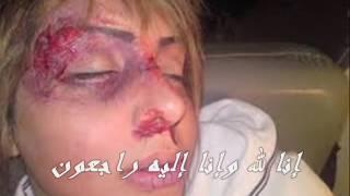 مقتل الفنانة شيماء علي