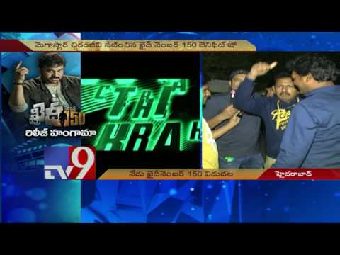watch Chiru fans flock to theatres for Khaidi No 150 ! - TV9