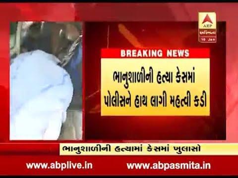 Xxx Mp4 Former BJP MLA Jayanti Bhanushali Murder 3gp Sex