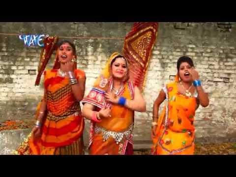 Xxx Mp4 Bhojpuri Devi BHAJN DIWANA SURENDRA DJ BEWFA YADAV2017 3gp Sex