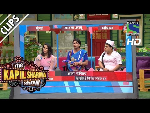 Xxx Mp4 Bhartiya Mahila Olympics Mein The Kapil Sharma Show Episode 7 14th May 2016 3gp Sex
