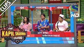 Bhartiya mahila Olympics mein - The Kapil Sharma Show - Episode 7 - 14th May 2016
