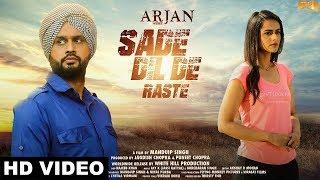 Sade Dil De Raste | Arjan | Roshan Prince | Prachi Tehlan | White Hill Music