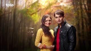 Madhubala - Coming Soon - TOLO TV / مدهو بالا - به زودی - طلوع