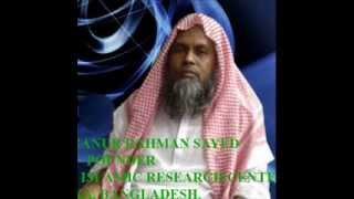 TAQLID,MAZHAB Mufti Mizanur Rahman Sayed BD-Place: Modon Mohon. Chawmuhani Noakhali.wmv