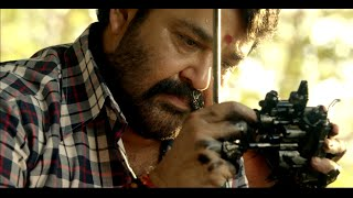 Janatha Garage Malayalam Movie Teaser   Mohanlal    Jr NTR   Samantha   Nithya Menon   Koratala Siva