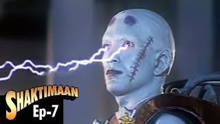 Shaktimaan - Episode 7